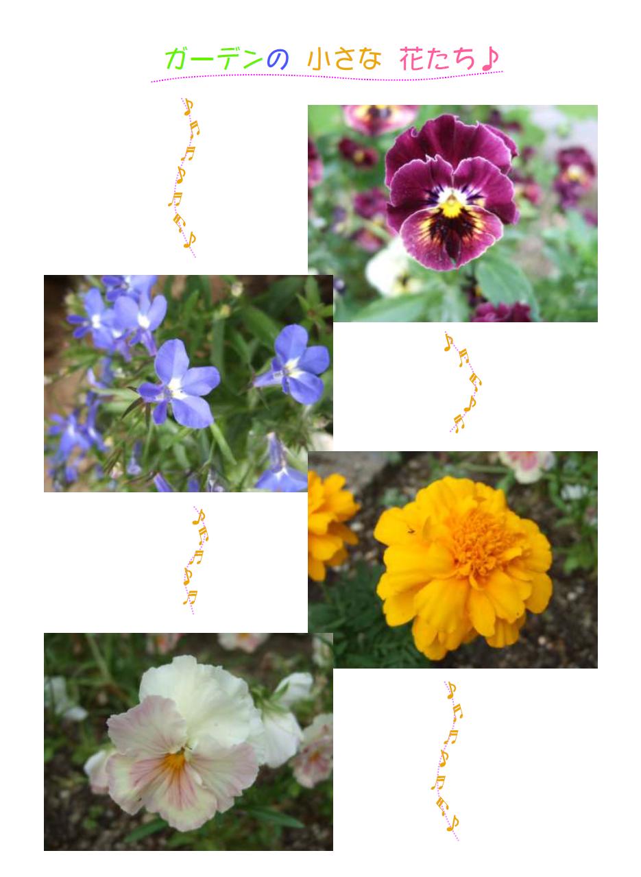 Spring2016-3syusei
