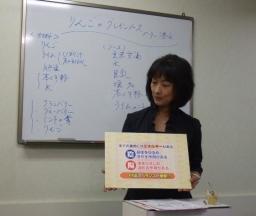yurieizanagi04